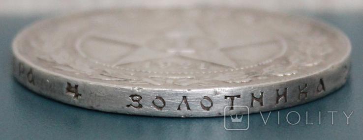 1 рубль 1921(АГ), фото №5