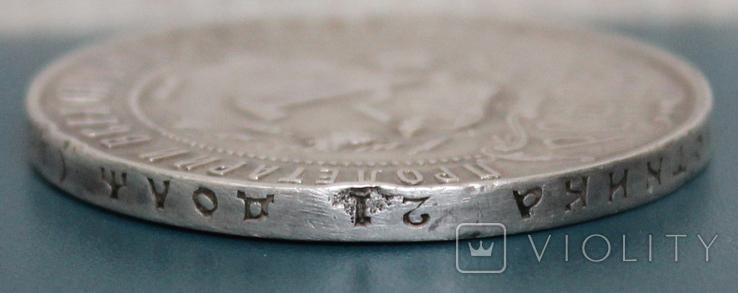1 рубль 1921(АГ), фото №7