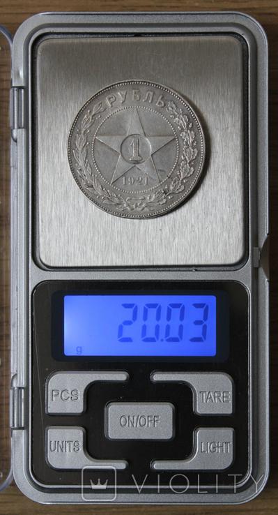 1 рубль 1921(АГ), фото №8