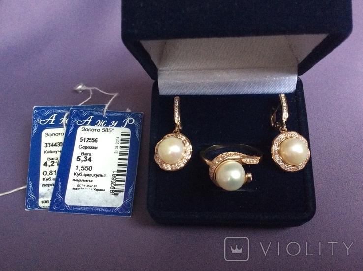 Серьги / кольцо с жемчугом, 585*. 9,55 гр., фото №2