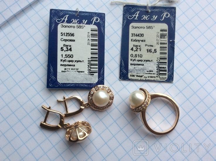 Серьги / кольцо с жемчугом, 585*. 9,55 гр., фото №3