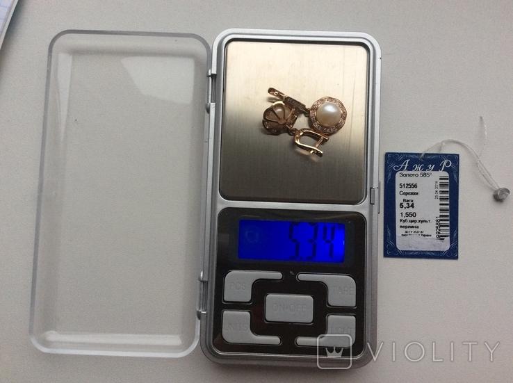 Серьги / кольцо с жемчугом, 585*. 9,55 гр., фото №8