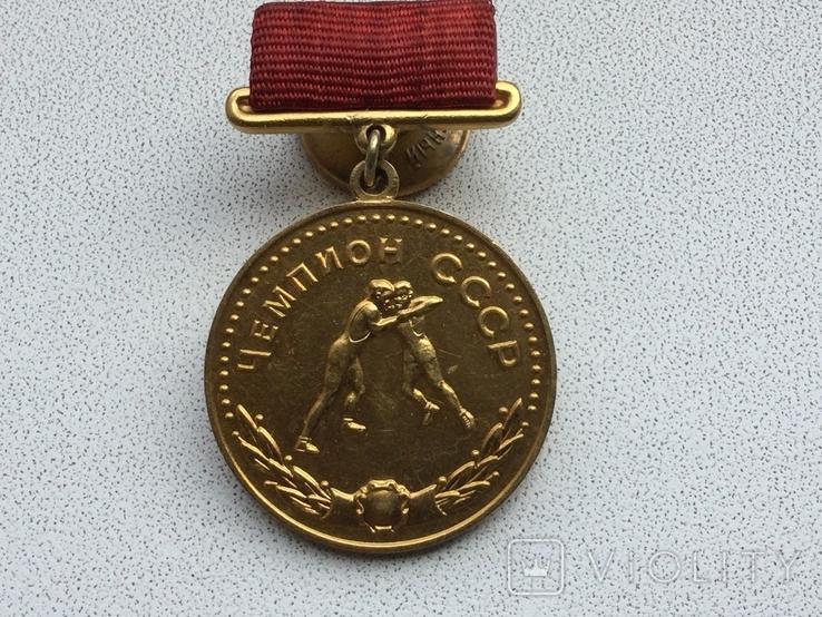 Чемпион СССР(Борьба) с дипломом-1966 год, фото №3