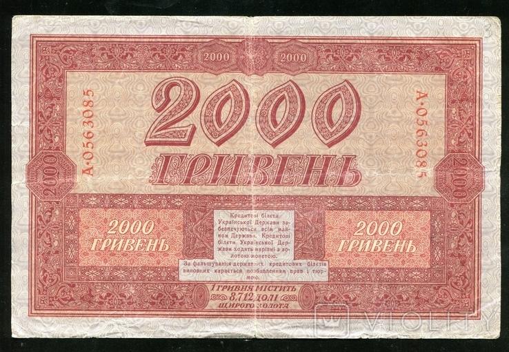 2000 гривен 1918 года, фото №2