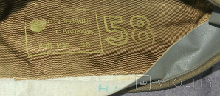Форма армии СССР Пилотка Тонак Перчакки Шарф, фото №13