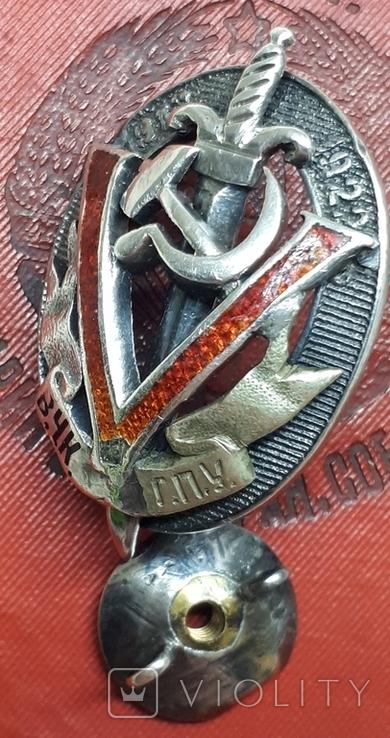 5 лет ВЧК ГПУ, фото №7