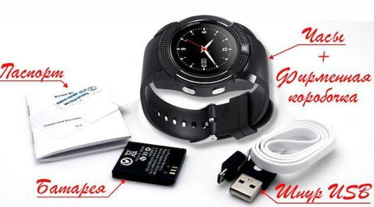 Умные Cмарт часы Smart Watch V8, фото №12