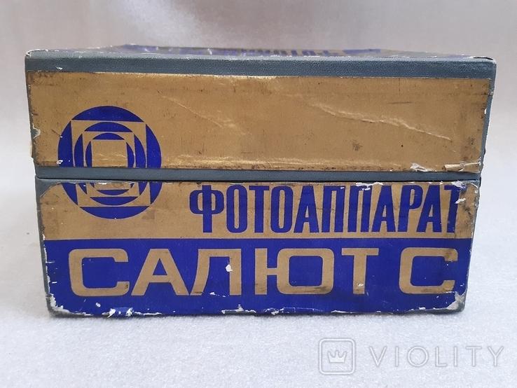 Коробка для фотоаппарата Салют С, фото №6