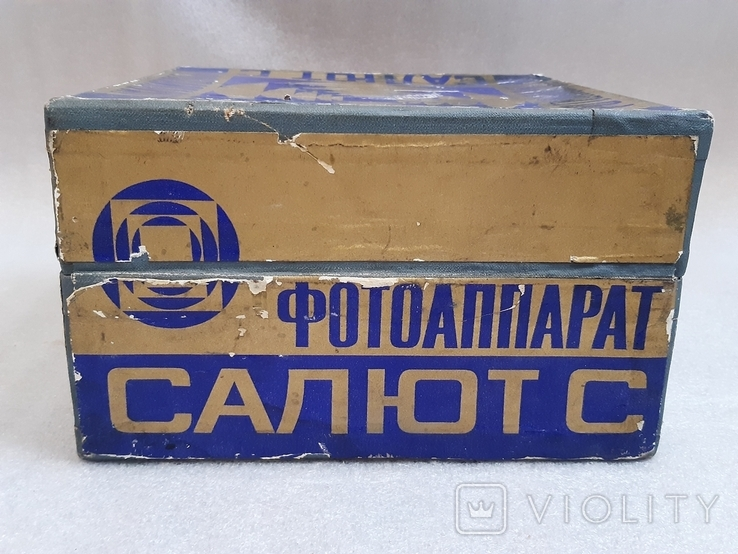 Коробка для фотоаппарата Салют С, фото №7