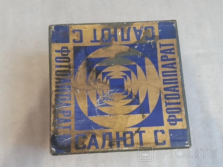 Коробка для фотоаппарата Салют С, фото №9