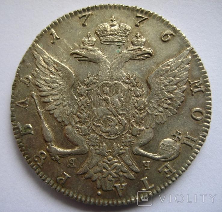 Рубль 1776 г., фото №5