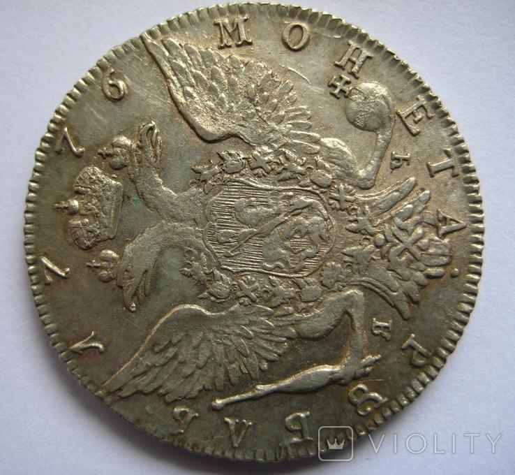Рубль 1776 г., фото №6