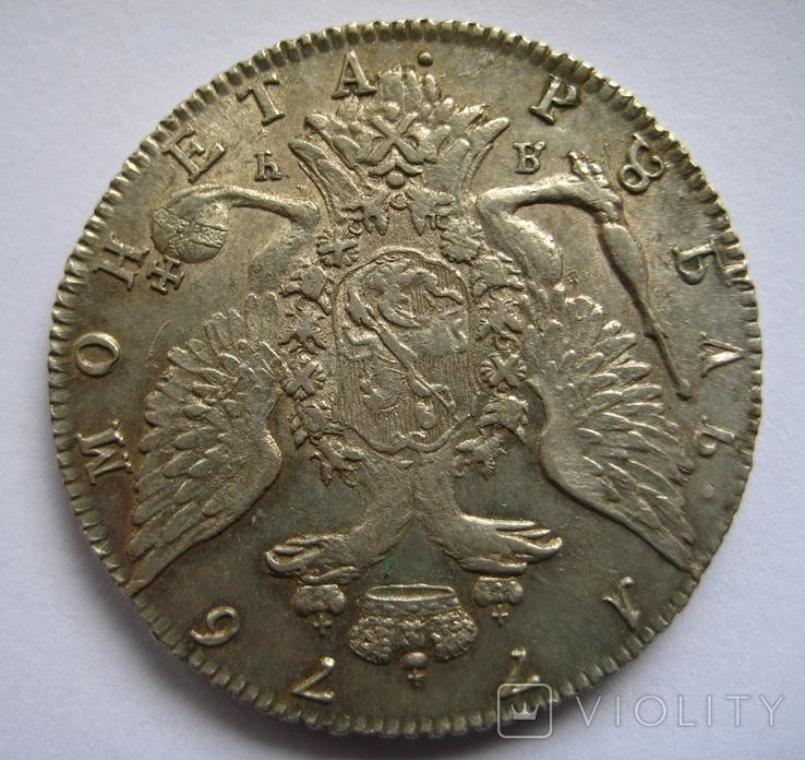Рубль 1776 г., фото №7