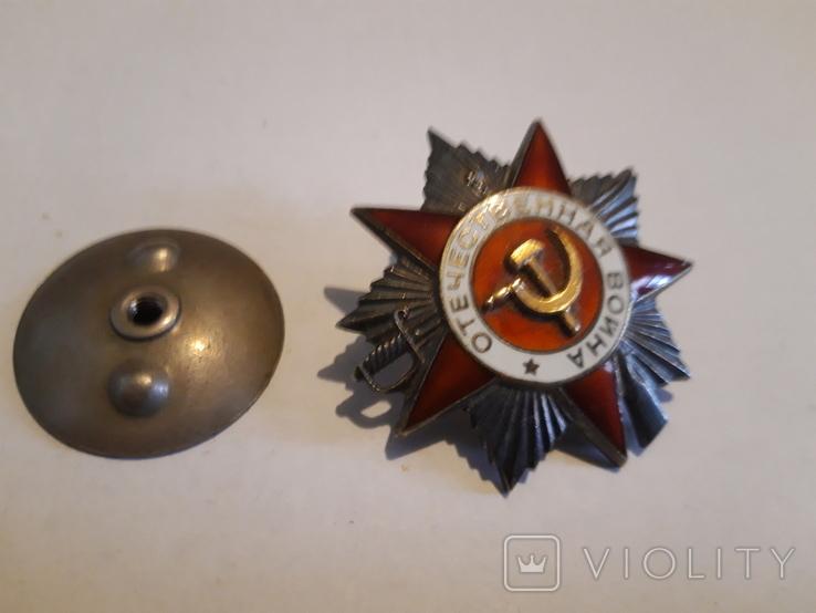 Орден отечественной войны + документы старые, фото №4