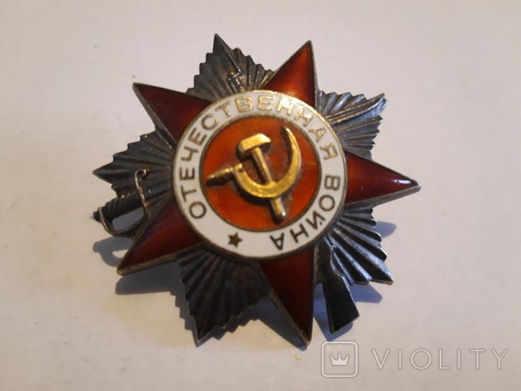 Орден отечественной войны + документы старые, фото №9