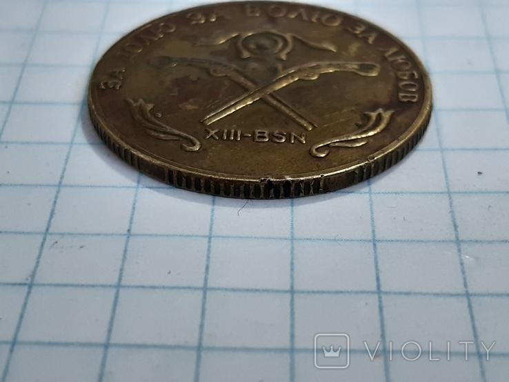 1 Гетьман 2000 г., фото №6