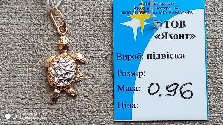 """Подвес """"Чрепашка"""", золото 585., фото №4"""