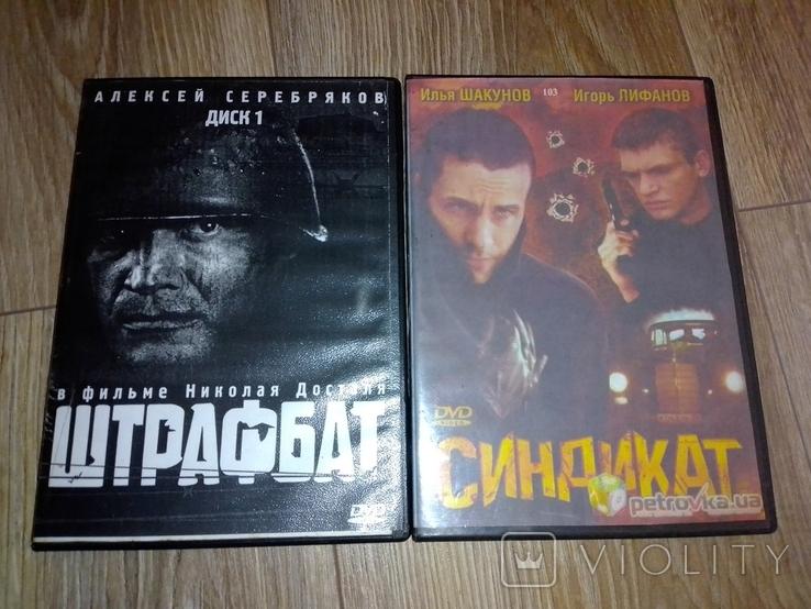 Подборка dvd дисков с сериалами, фото №3