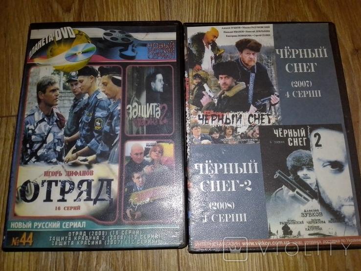 Подборка dvd дисков с сериалами, фото №4