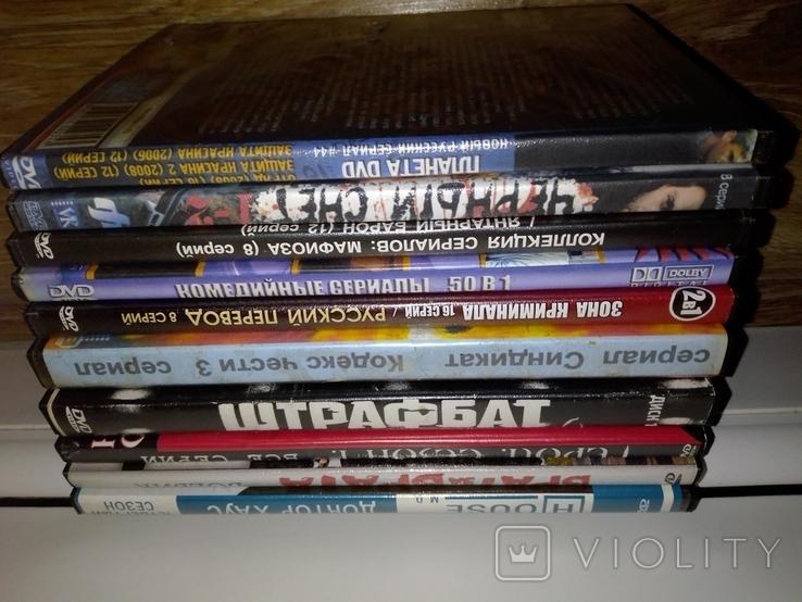 Подборка dvd дисков с сериалами, фото №13