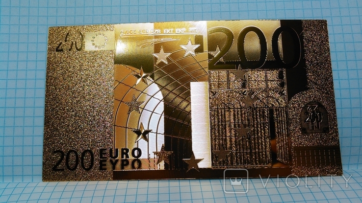 Сувенирная банкнота 200 Euro ( Евро) под золото, фото №3