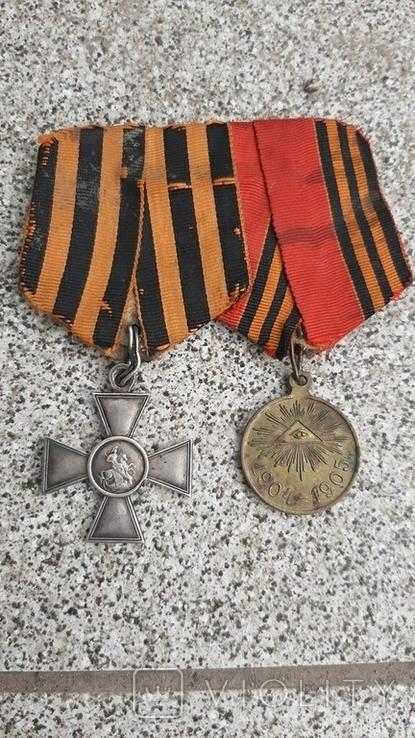 Георгиевский крест 4 ст. и медаль За Русско-Японскую войну, фото №2