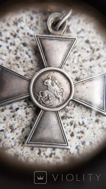 Георгиевский крест 4 ст. и медаль За Русско-Японскую войну, фото №7