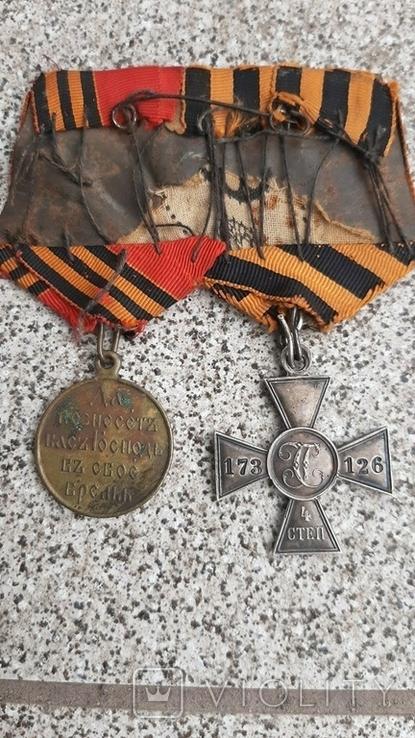 Георгиевский крест 4 ст. и медаль За Русско-Японскую войну, фото №8