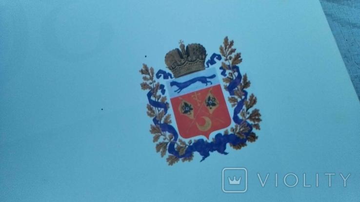Земляки (Черномырдина), фото №3