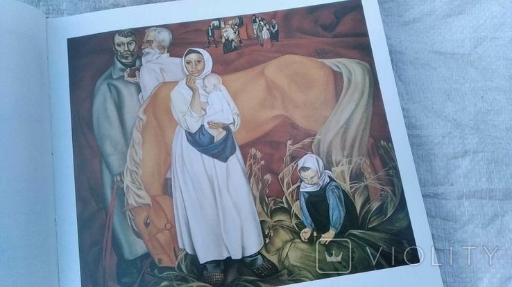 Земляки (Черномырдина), фото №6