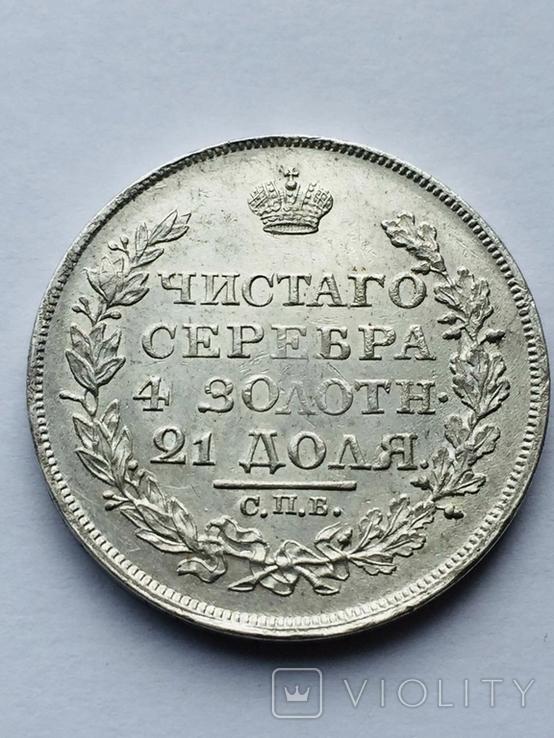Рубль 1818, фото №12