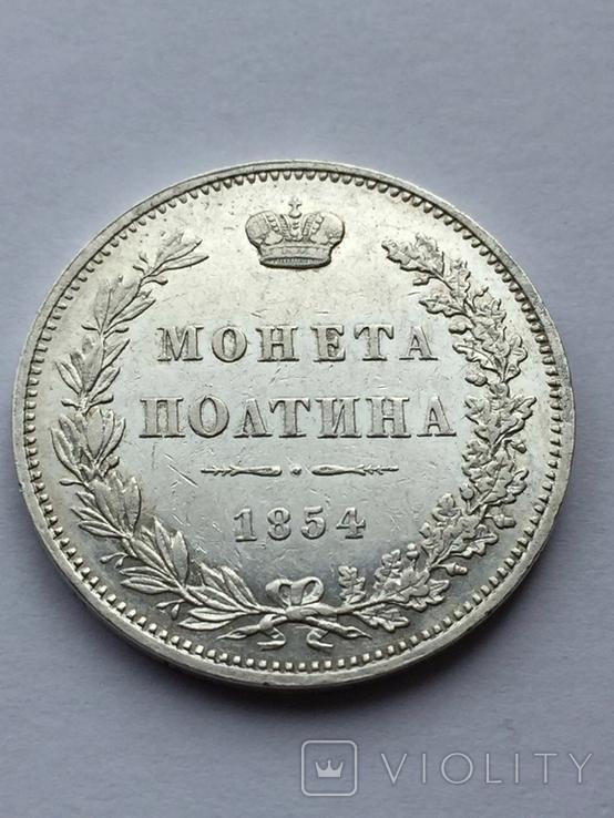 Монета полтина- MW, фото №2