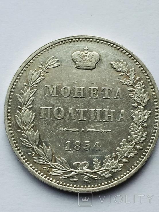 Монета полтина- MW, фото №5