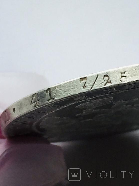 Монета полтина- MW, фото №6