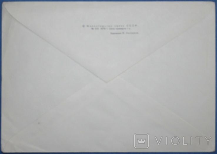 """ХМК КПД СССР 1976 г. """"г.Москва Игры XXII Олимпиады"""", фото №3"""