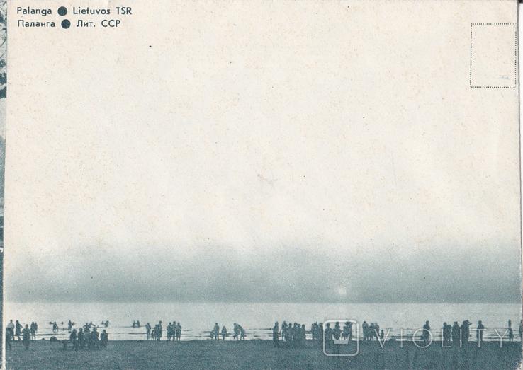 """ХМК СССР 1968 г. """"Литовская ССР.,г.Паланга"""", фото №2"""