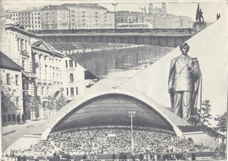 """ХМК СССР 1968 г. """"Литовская ССР.,г.Вильнюс"""", фото №3"""