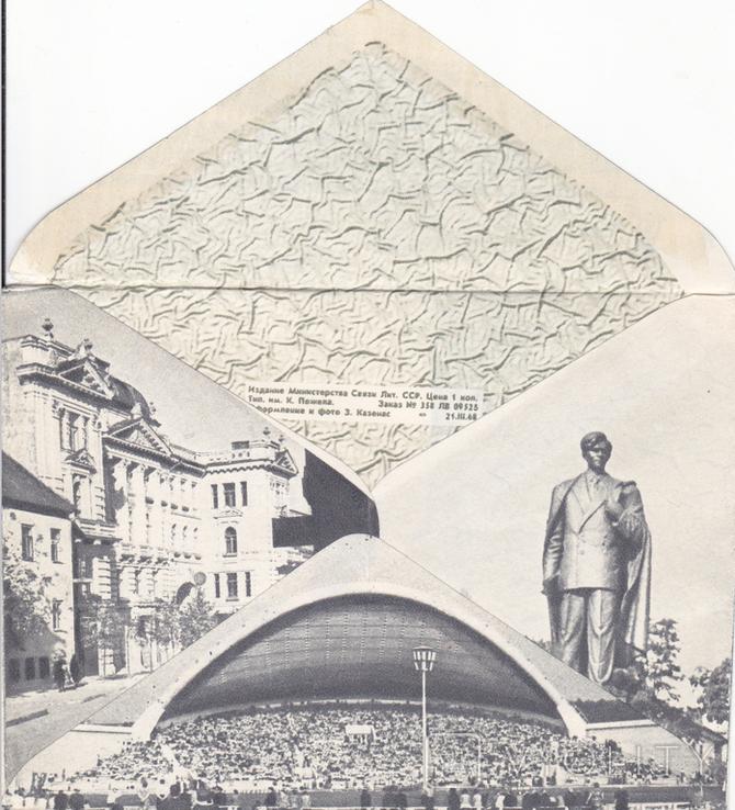 """ХМК СССР 1968 г. """"Литовская ССР.,г.Вильнюс"""", фото №4"""