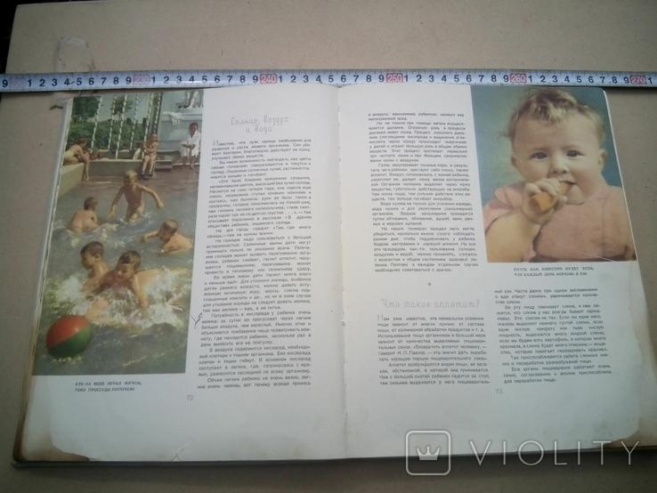 Детское питание, фото №5