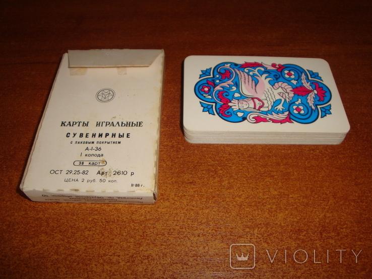 Игральные карты Русский стиль, 1988 г., фото №8