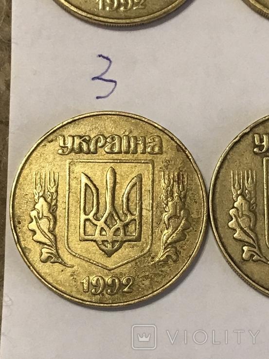 Лот монет: 50 копеек 1992 г. и 25 копеек 1992 г., фото №4