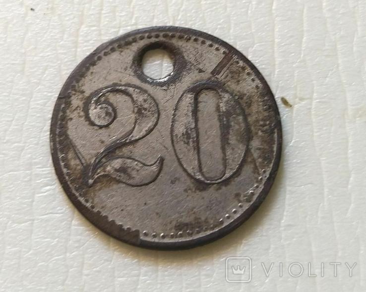 Жетон 20. (9-5)., фото №2