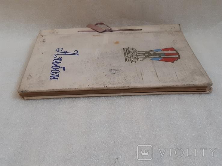 Альбом для фотографий, 1959 г., фото №7