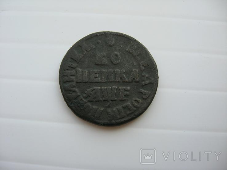 Копейка Петра 1705 год, фото №2