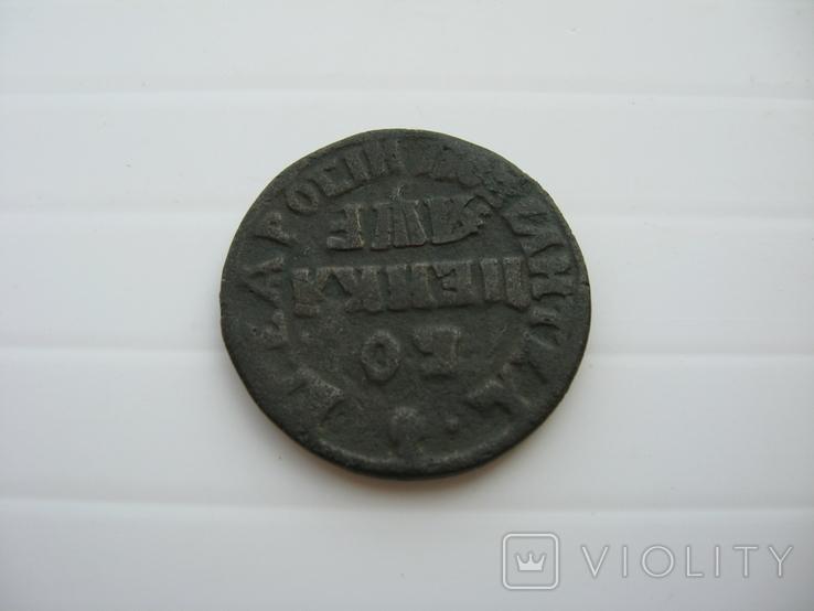 Копейка Петра 1705 год, фото №4