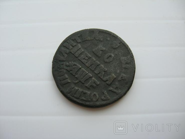 Копейка Петра 1705 год, фото №5