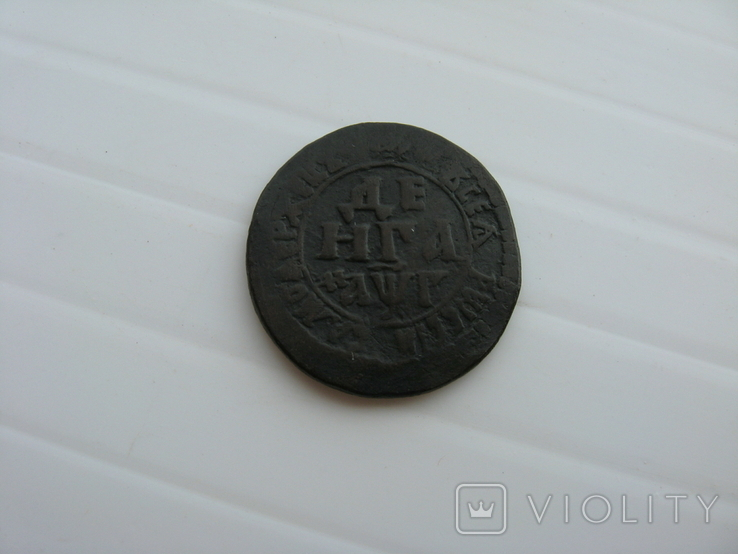 Деньга Петра 1703 год, фото №2