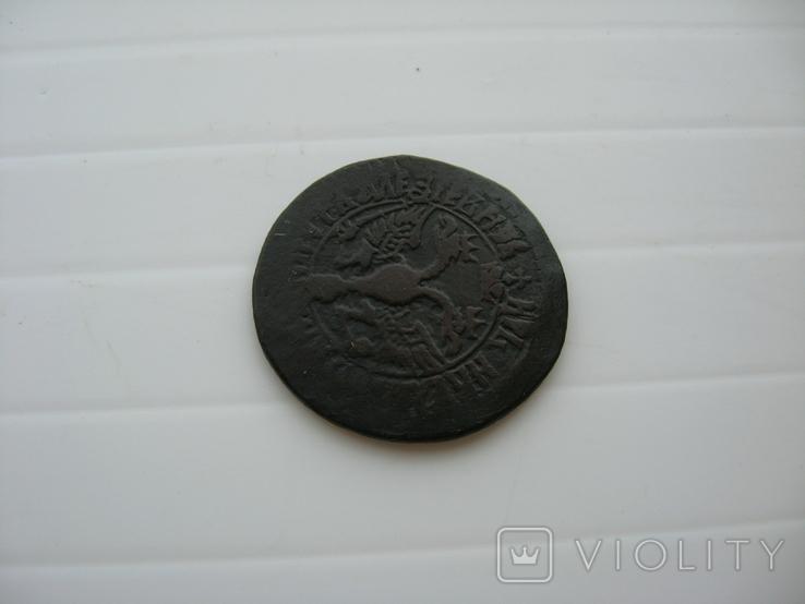 Деньга Петра 1703 год, фото №12