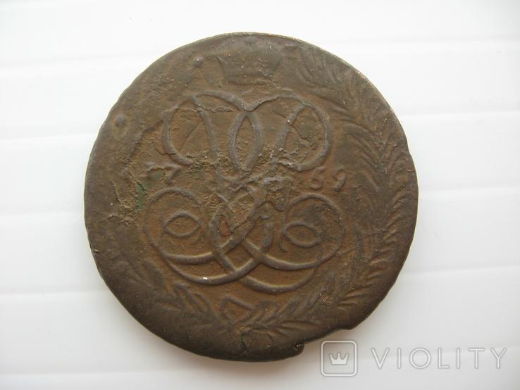 5 копеек Елизаветы 1759 год, фото №8