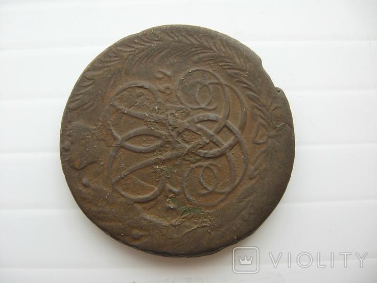 5 копеек Елизаветы 1759 год, фото №10
